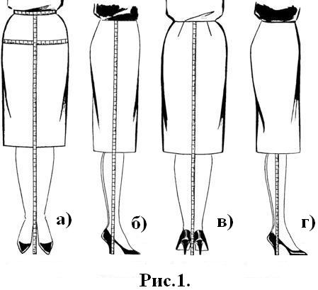 Снимаем мерки на прямую юбку