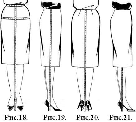 Как снять размеры на юбку